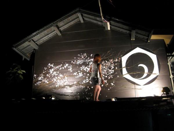 SUSHI DINING REN 蓮(長野市 2010)提供:越ちひろ